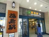 2014touhoku185.jpg