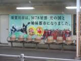 2014touhoku195.jpg