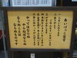 2014touhoku199.jpg