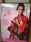 2014touhoku212.jpg