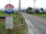 2014touhoku222.jpg