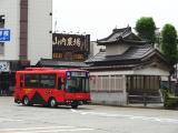 2014touhoku224.jpg