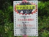 2014touhoku226.jpg