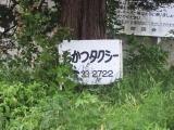 2014touhoku243.jpg
