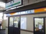 2014touhoku268.jpg