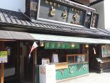 2014touhoku276.jpg