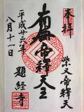 2014touhoku284.jpg