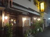 2014touhoku286.jpg