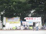 2014touhoku305.jpg