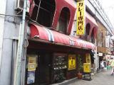 2014touhoku309.jpg