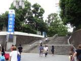 2014touhoku311.jpg