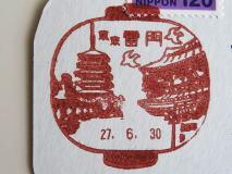270630kaminarimon1.jpg