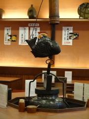 291006sukitei4.jpg