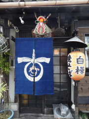 300107shirakaba1.jpg