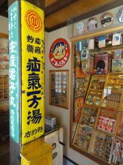 hiranozenkouji3.jpg