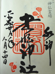 kifune8.jpg