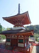 kongouji11.jpg