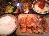 餃子定食1,000円