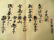 osakakokubunji6.jpg