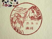ryusenji8.jpg