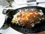 ハンバーグステーキ+ライス1,250円