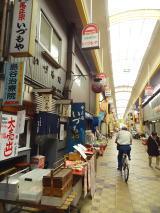 shichidou2.jpg