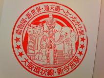 shinimamiya2.jpg