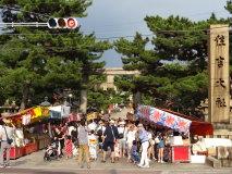 sumiyoshimaturi5.jpg