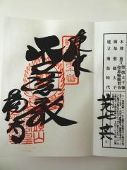 tachibanadera4.jpg