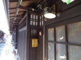 takatomo1.jpg