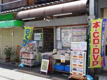 tezukayamashoutengai4.jpg