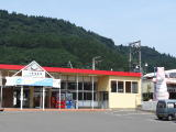 JR大鰐温泉駅