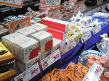 touhokuokashi1.jpg