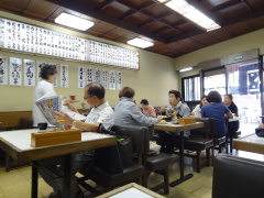 010525chikaramochi2.jpg