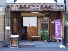 300224hayauchi3.jpg