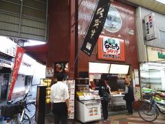301027yamajin2.jpg