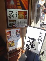 310121terauchi2.jpg