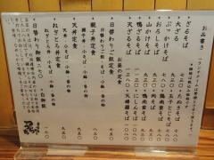 310121terauchi5.jpg