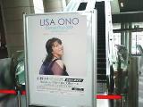 小野リサ コンサートツアー2009 ジャズ・スタンダーズ