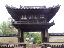hannyaji1.jpg