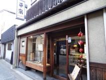 hokkeji11.jpg