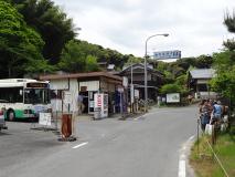 jyoruriji3.jpg