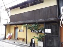 koudougyouganji3.jpg