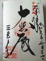 mimurotoji8.jpg