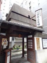 nihonkougeikan1.jpg