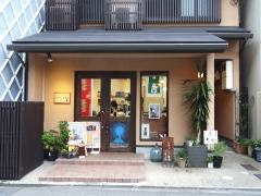 r0107kyotocafe5.jpg