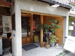 r0107kyotocafe6.jpg