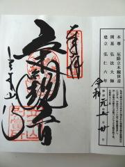 tachigi5.jpg