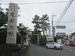takebe2.jpg