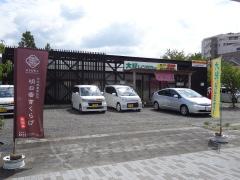 tenkawa8.jpg